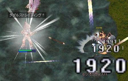 はちさん6.28.JPG