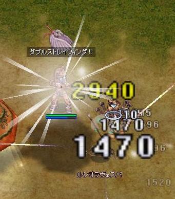 べすぱ630.JPG