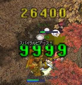 アクエン粘着1.JPG