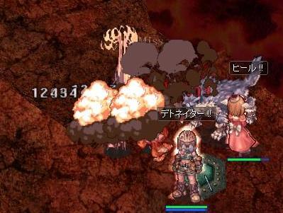 火山爆破.JPG